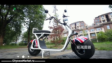 электросамокат xiaomi mijia electric scooter купить в москве
