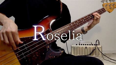 Is your network connection unstable or browser. 【TAB】R (full) / Roselia ベース 弾いてみた 歌詞付き 【バンドリ!】 - YouTube