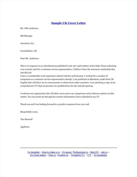Covering Letter For Cv Email by Cv Cover Letter Via Email Images Certificate Design And