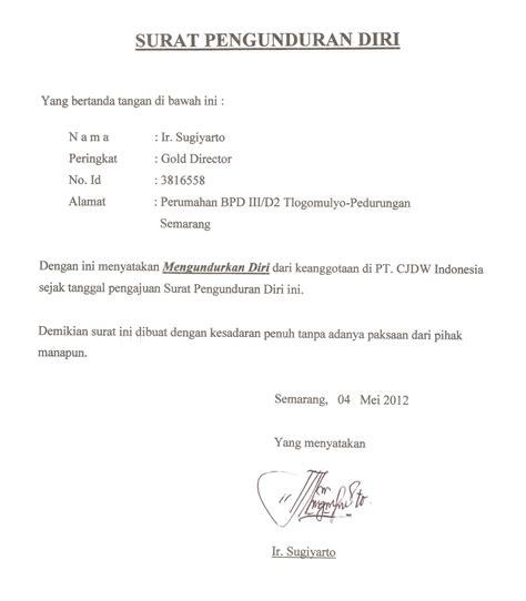 Surat Resign Yang Baik Dan Benar by Contoh Surat Pengunduran Diri Jabatan Bendahara Contoh U