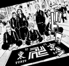 tokyo manji gang tokyo revengers wiki fandom
