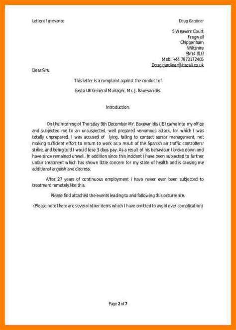 sample salary deduction letter employee salary