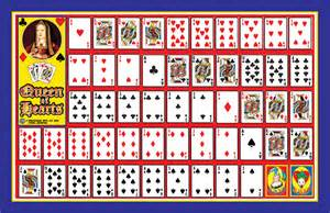 How Many Hearts Are In A Deck by Queen Of Hearts Prize Boards