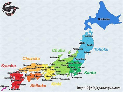 map  japan english hiragana kanji