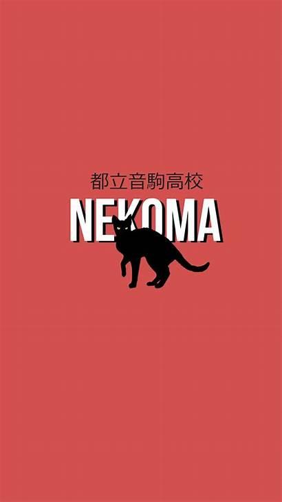 Haikyuu Wallpapers Nekoma Karasuno Team Kenma Kozume