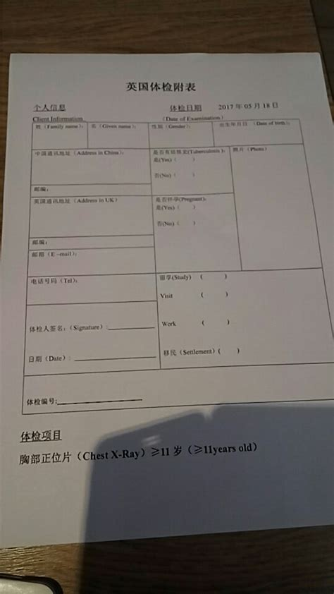 cer navi test 2017 tb test certificate expats