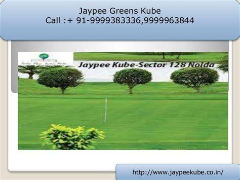 jaypee kube luxuries apartment noida expressway luxury