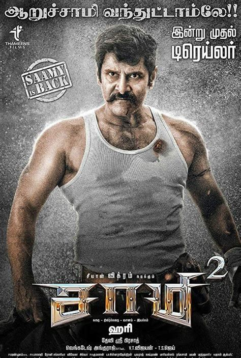 The prequel was remade in telugu with balakrishna as lakshmi narasimha. Saamy 2 (2018) Showtimes, Tickets & Reviews | Popcorn ...