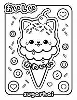 Coloring Ice Cream Kawaii Pages Printable Cat Colouring Kitty Cupcake Pusheen Sheets Mom Icecream Cake Para Sugarhai Candy Easy Dibujos sketch template