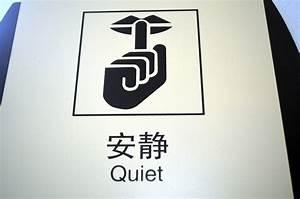 Quiet Pictogram Free Stock Photo - Public Domain Pictures  Quiet