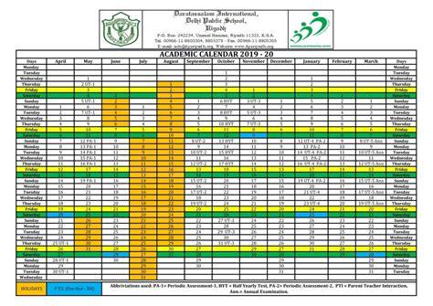 calendar dps riyadh