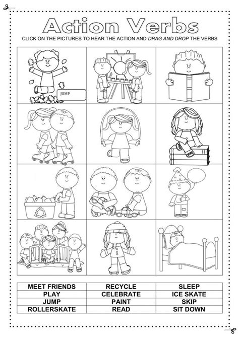 action verbs interactive  downloadable worksheet check