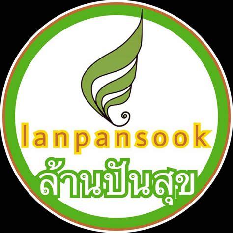 ล้านปันสุข - Organic Seeds Thailand