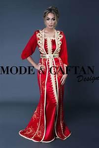 Robe Rouge Mariage Invité : robe mariage oriental invite ~ Farleysfitness.com Idées de Décoration