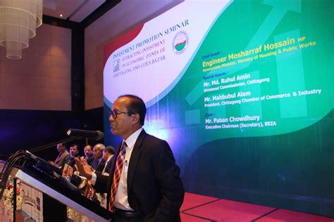 promotion investment beza chittagong seminar