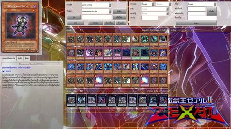 Ygopro  Steelswarm Deck Download Youtube