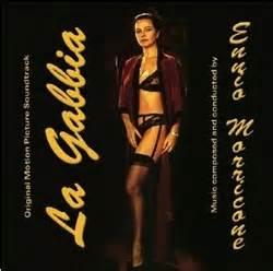 La Gabbia 1985 La Gabbia Soundtrack 1985
