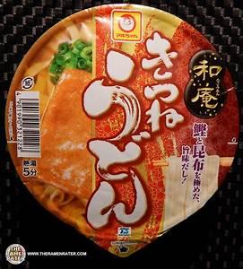 #1493: Maruchan Magomi Kitsune Udon - The Ramen Rater