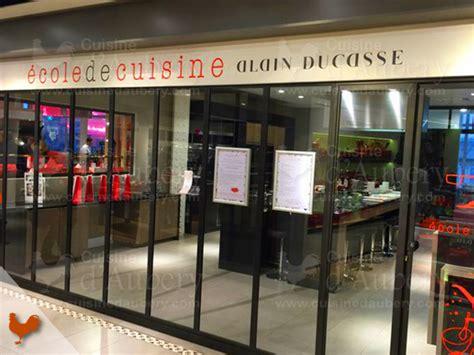 cours cuisine ducasse cours de cuisine ducasse bhv marais