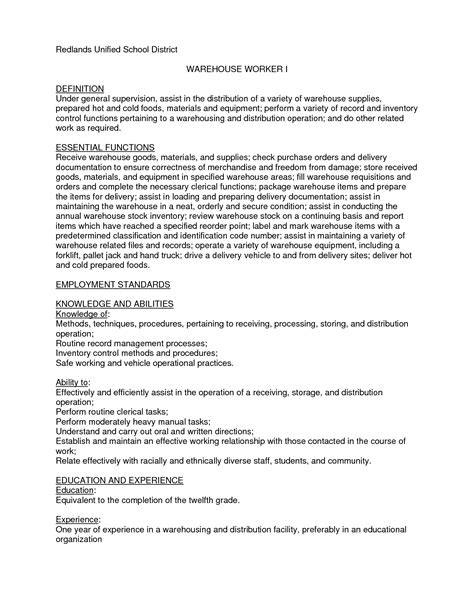 warehouse worker objective associate skills professional
