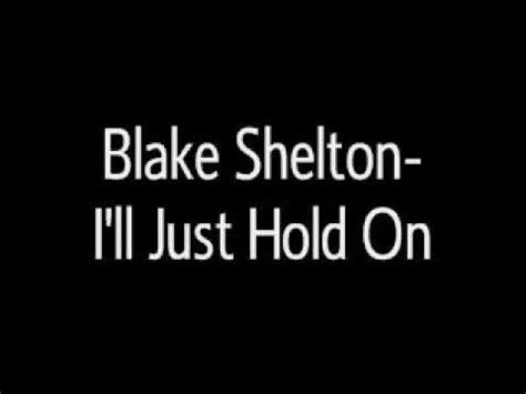blake shelton my eyes lyrics blake shelton my eyes lyrics