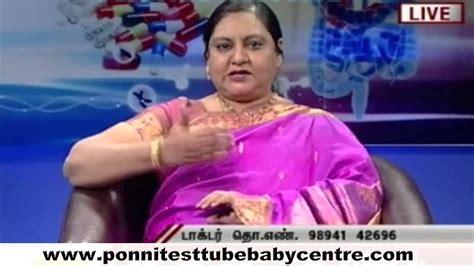 tamil tub ivf hospital madurai test centre tamil nadu