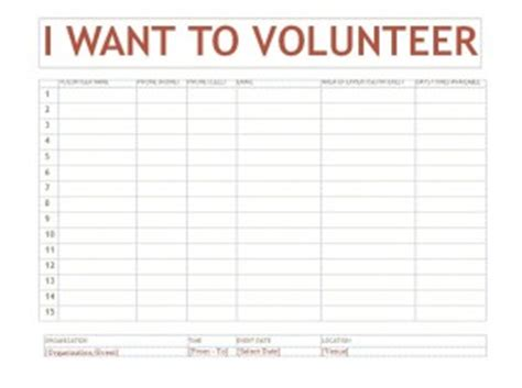 volunteer sign up sheet template volunteer sign up sheet template word templates