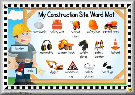 Mat Site - constructionsite