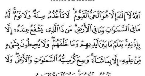 Cara Agar Cepat Hamil Youtube Doa Ayat Kursi Bacaan Terjemahan Dan Tulisan Arab