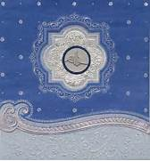 Cheap Wedding Invites Muslim Wedding Invitations Islamic Wedding Invitations Muslim Marriage Cards By AWC Unique Wedding Invitations Muslim Wedding Invitations Muslim Wedding Invitation Cards Matter Wedding Invitation Ideas