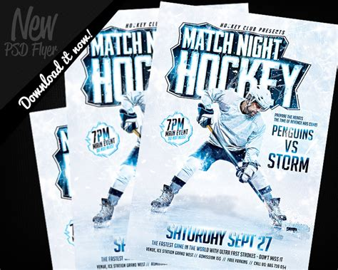 Hockey flyer template costumepartyrun hockey game night flyer template psd by remakned on deviantart maxwellsz