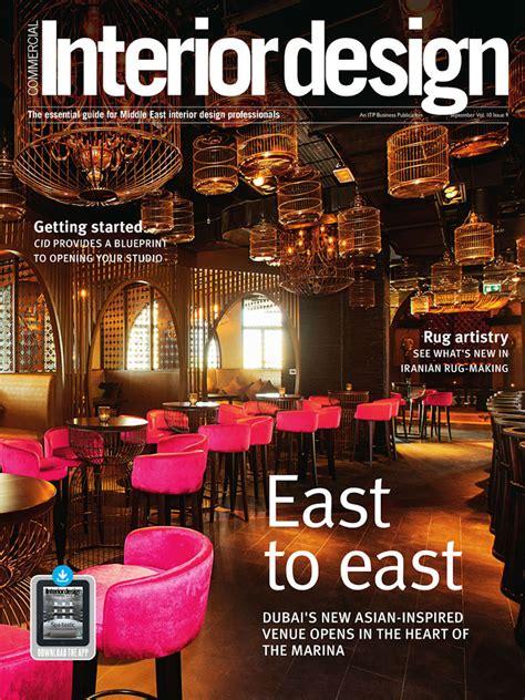 commercial interior design magazine commercial interior