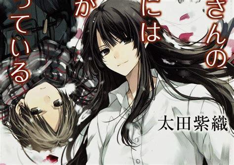 Anime Misteri Image Gallery Mystery Animes