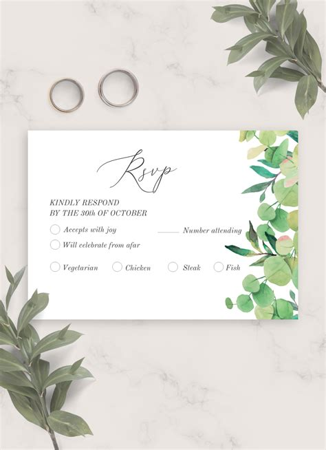 printable lush greenery wedding rsvp card
