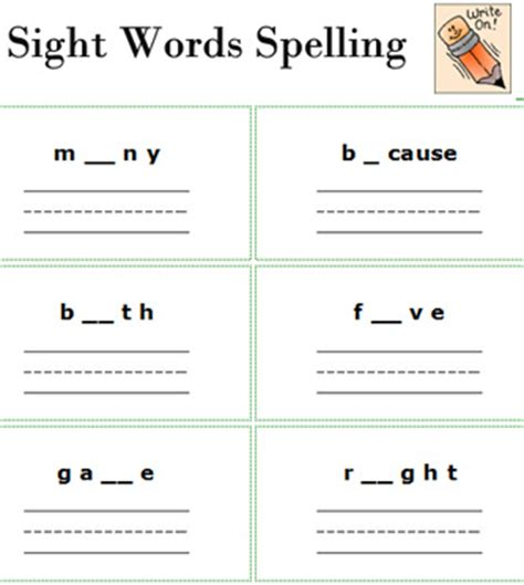 free printable spelling worksheets sight words
