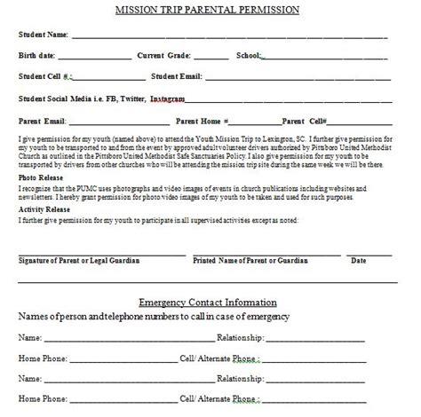 permission slip templates field trip forms