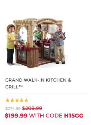 step 2 walk in kitchen and grill exclusive sneak peek at step2 s 2015 sales step2