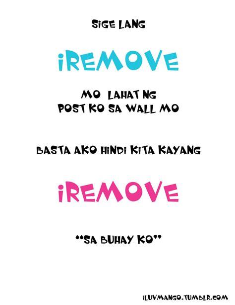 love quotes tagalog tumblr sad quotes  tumblr sad love