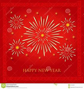 Chinese New Year Fireworks Background Stock Vector - Image ...