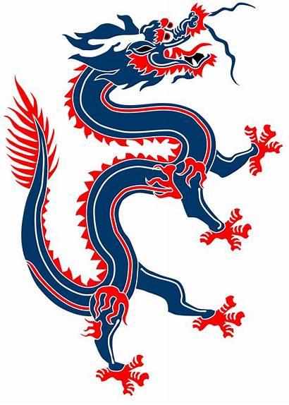 Dragon Chinese Svg Banner Wikimedia Commons Wikipedia