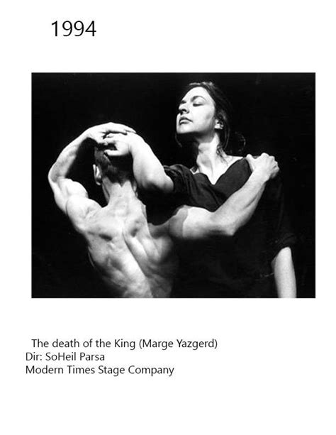 the of the king marge yazgerd by soheil parsa 1994 modern times stage company photo