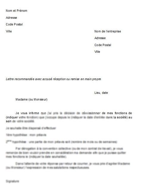job application letter february 2016