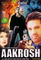 Aakrosh: Cyclone of Anger DVD (1998)