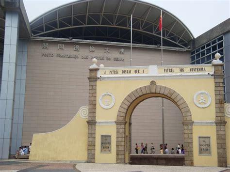 macau china border photo