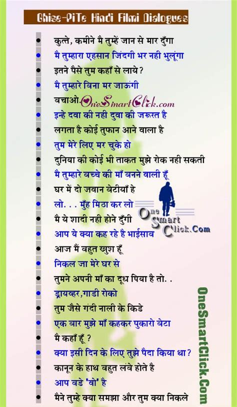 funny indian quotes  english quotesgram