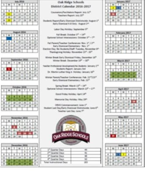 school calendars oak ridge schools