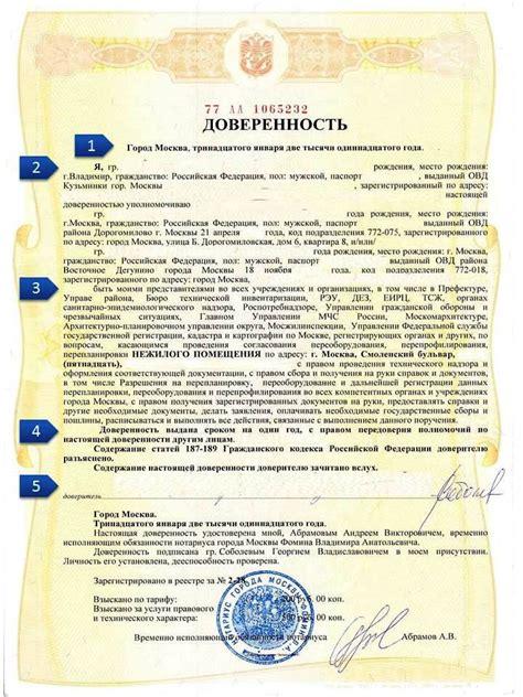Образец договора дарения квартиры по доверенности 2017 скачать росреестра