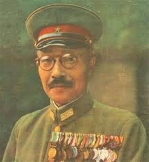 position bureau 10 hideki tojo facts my facts