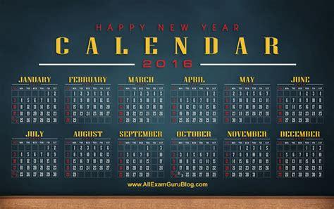 calendar desktop wallpaper calendar