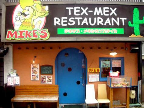 cuisine tex mex mike 39 s tex mex restaurant sasebo sasebo rating 4 5 5